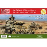 1/72nd Panzer III G,H