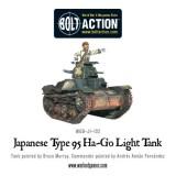 Japanese Type 95 Ha-Go light tank (Splash Release)