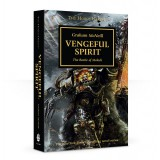 The Horus Heresy: Vengeful Spirit (Paperback)