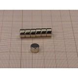 Magnes neodymowy walec 8 x 5 mm