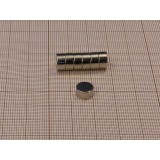 Magnes neodymowy walec 8 x 4 mm