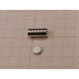 Magnes neodymowy walec 8 x 3 mm