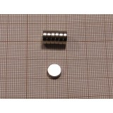 Magnes neodymowy walec 7 X 2 mm