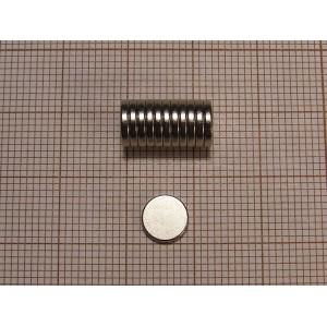 Magnes neodymowy walec 7 X 1,2 mm