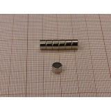 Magnes neodymowy walec 6 x 4 mm