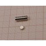 Magnes neodymowy walec 6 x 3 mm