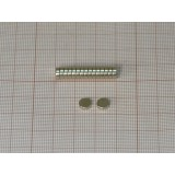 Magnes neodymowy walec 6 X 2 mm
