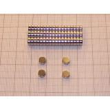 Magnes neodymowy walec 5 x 2 mm