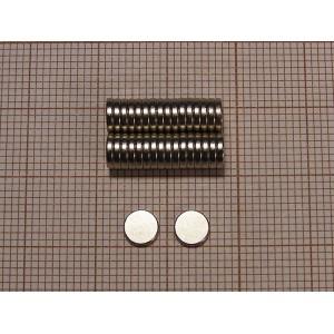 Magnes neodymowy walec 5 X 1 mm